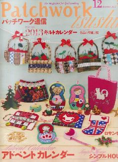 Japanese Patchwork Mag - Many small and sweet projects to make.