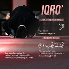 Quran Quotes, Islamic Quotes, Urdu Words, Alhamdulillah, Design Quotes, Book Quotes, Puns, Allah, Quotations