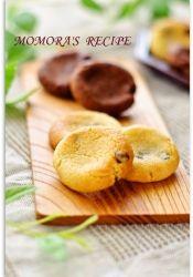 楽天が運営する楽天レシピ。ユーザーさんが投稿した「HMで簡単♡カントリーなチョコチップソフトクッキー」のレシピページです。バターなし♬ホットケーキミックスで簡単あの人気のソフトクッキーが15分で出来ちゃいます♡サクッとシットリ♬ホワイトデーにも是非どうぞ♡。HMで簡単バターなしチョコチップソフトクッキー。1.ホットケーキミックス,2.砂糖,3.溶き卵,4.サラダオイル,チョコチップ