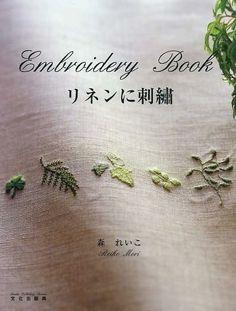 Embroidery on Linen Fabrics - Japanese Stitch Pattern Book for Women - Reiko Mori - B177