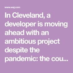 In Cleveland, a developer is moving ahead with an ambitious project despite the pandemic: the country's tallest wooden building. Forest City, Wooden Buildings, Event Venues, Cleveland, News, Country, Projects, Log Projects, Blue Prints