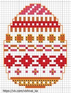 Cross Stitch Beginner, Simple Cross Stitch, Cross Stitch Cards, Cross Stitch Embroidery, Cross Stitch Designs, Cross Stitch Patterns, Cute Crafts, Diy And Crafts, Rainy Day Crafts