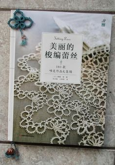 """Chinese, Japanese Book       This was a book I found on ebay for less than the book, pictured on the cover.  The book is in Chinese but all diagrammed well.  The book consist of three """"Tatting Lace"""" books by Sumi Fujishige."""