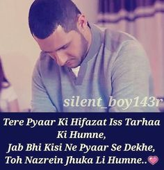 Jab bhhi kisis ne pyaar se dekhe,toh narzrein jhuka li humne.. Sad Quotes, Qoutes, Touching Words, Name Design, True Love, My Heart, Lyrics, Poetry, Names