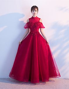 Formal+Evening+Dress+A-line+High+Neck+Floor-length+Tulle+with+Beading+–+USD+$+259.98