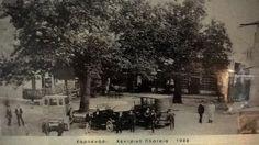 ΚΑΡΠΕΝΗΣΙ ΠΛΑΤΕΙΑ 1908