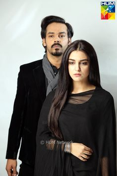 Gohar Rasheed and Maya Ali New Drama on Hum Tv.