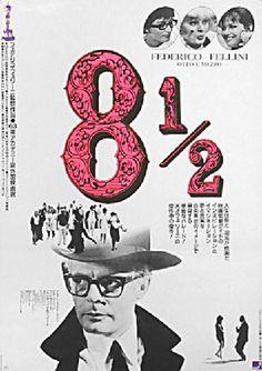 Masakatsu Ogasawara, 8 1/2, 1970