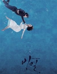 Secret (2013) drama I liked it,dramatic but the end is rewarding