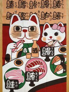 Maneki Neko Tenuguis (30 x 90 cm) available at www.karlottapink.com