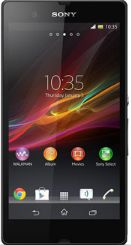 Sell your Sony Xperia ZL online for the best cash price £211 and compare top phone buyers. See prices here.  http://www.phones4cash.co.uk/sell-recycle-sony-xperia-zl