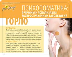 за какие грехи болезнь вен: 19 тыс изображений найдено в Яндекс.Картинках