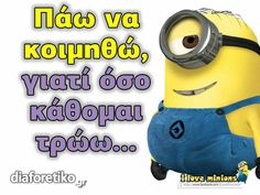 Greek Quotes, I Got You, Minions, Funny Things, Jokes, Humor, Funny Stuff, The Minions, Husky Jokes