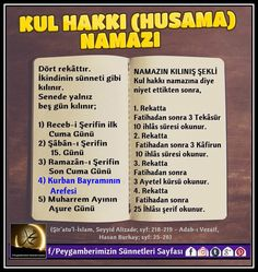Prayer Times, Daily Prayer, Muslim Beliefs, Islam Muslim, Allah Islam, Salat Prayer, Muhammed Sav, Islamic Quotes, Rage