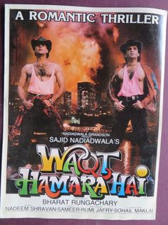 Press Book Indian Movie promotional Song book Pictorial  Waqt Hamara Hai (1993)