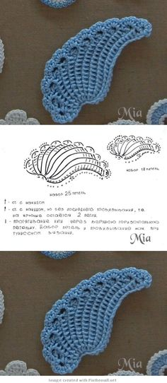 ✤ Aplique de Crochê  Asas -  /   ✤ Apply Crochet Wings -