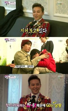 Tablo's daughter Haru becomes shy in front of G-Dragon | allkpop.com  Holy crap, if this isn't absolutely adorable, I don't know what is!  And look at Tablo's face!!  He looks so annoyed that GD did this to her. XD