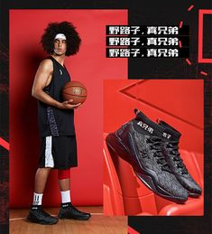 9e98bebf2618a This basketball shoes is CBA MVP basketball player Jimmer Fredette Lonely  Master PE shoe type