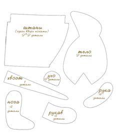 Выкройка крысы + штаны + рукава Выкройку переда и спинки для пиджачка (рубашки) делала по контурам тела + 0,5см. Длину определяла на глаз, в...