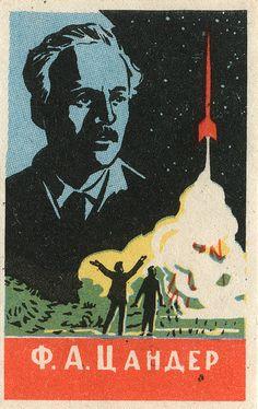 Russian Space Pioneers