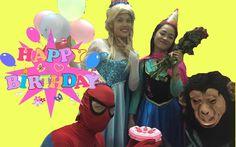 Happy birthday to Frozen Elsa, Spiderman, Princess Anna Maleficent Super...