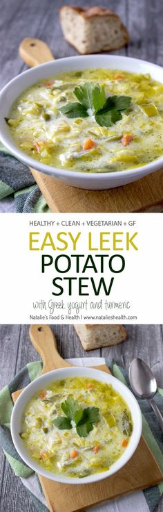 Simple, tasty, healthy Leek Potato Stew made with fresh vegetables, enriched with proteins, healthy fats and super spice - turmeric. This stew is real immunity booster and excellent for the post-holiday body cleanse. CLICK to read the recipe or PIN for later! #vegetarian #glutenfree #healthy