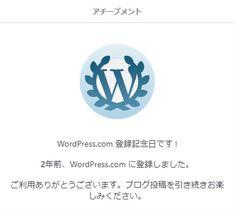 Company Logo, Tech Companies, Logos, Logo