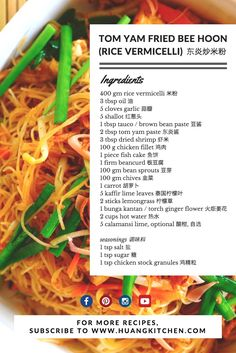 Fried Rice Vermicelli/Rice Sticks/Rice Noodles Recipe Recipe ...