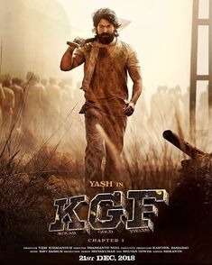 Rocking Star Yash KGF movie creates new records in Youtube
