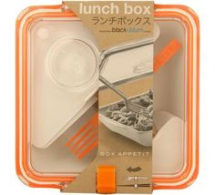 This reminds me of the Japanese bento boxes, but this one is microwave/dishwasher safe.
