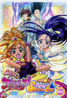 Splash Star Precure #Precure