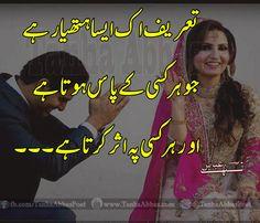 urdu quotes best quotes tanha abbas poetry urdu poetry sad design poetry urdu shayri