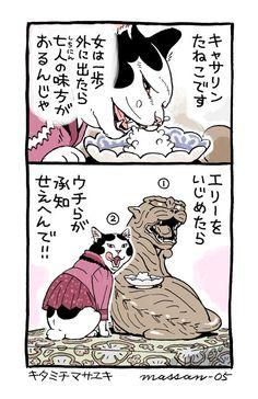 北道正幸 @kitamichi  ·  10月16日 まずはふたり。#マッサン絵 #マッサン絵展示用
