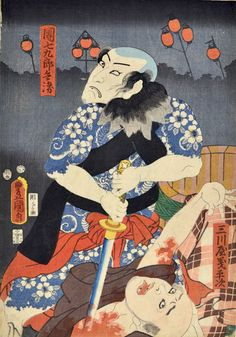 "KUNISADA UTAGAWA (1786-1865), Ichikawa Kodanji IV as Danshichi and Nakayama Ichizo as Giheiji in the murder scene of  ""The Mirror of the Chivalrous Commoner and Iris Leaves"" (1855). Tattoos and samurai doing their thing (and I don't mean tea ceremony). What's not to like?"