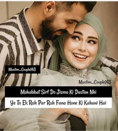 Muslim Love Quotes, Cute Love Quotes, Sad Quotes, Life Quotes, Relationship Quotes, Best Couple Quotes, Love Poetry Images, Never Lose Hope, Cute Relationships