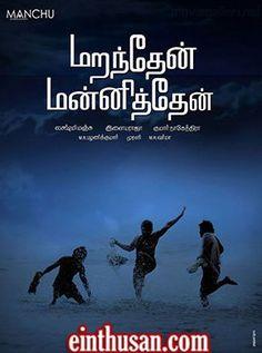 Maranthen Mannithen tamil movie online