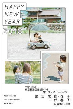 おしゃれ年賀状「LETTERS」シンプルのデザイン LN-74 Happy New Year 2018, New Year 2017, Layout Design, Web Design, Graphic Design, Doodle On Photo, Family Album, New Year Card, Family Photos