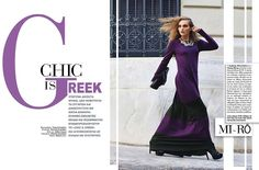 "Editorial: Chic is Greek, Magazine 'Real Me"", Fashion Editor & Hairstyling : Vassilis Saroglou"