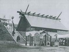 昭和6年(1931) 員林神社鎮座祭 Source: https://www.facebook.com/photo.php?fbid=10208265651935614&set=pcb.1013374432044457&type=3&theater