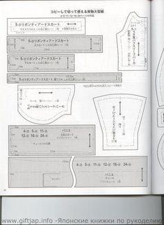 58.jpg (291×400)