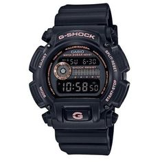 The black G-Shock watch. A true classic, the black G-Shock watch is part of Casio G-Shock's classic Tough collection. Taking its design cues from sneaker fashions, G-Shock presents the series watch with style. This G-shock h Casio Protrek, Casio G-shock, Casio Watch, Casio G Shock Solar, Casio G Shock Watches, Sport Watches, Watches For Men, Wrist Watches, Rugged Watches