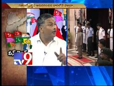 All Party meet scheduled over Telangana by Centre - Part 2