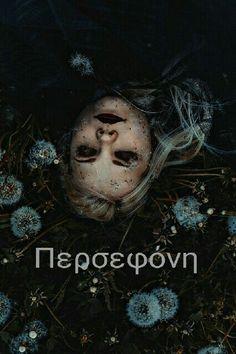 Papel de Parede/Perséfone-Deusa Grega