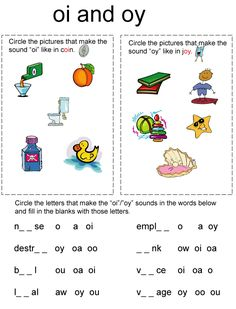 Oi Oy Printables  PrimaryleapCoUk  Oi Or Oy Worksheet
