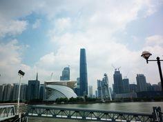 Sunshine Four Season Hotel, Guangzhou Four Seasons Hotel, Guangzhou, New York Skyline, Sunshine, Travel, Viajes, Nikko, Destinations, Traveling