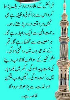 ' Allah Love, Islamic Messages, Allah Islam, Islamic Love Quotes, Prophet Muhammad, Sufi, Alhamdulillah, Way Of Life, Good Advice