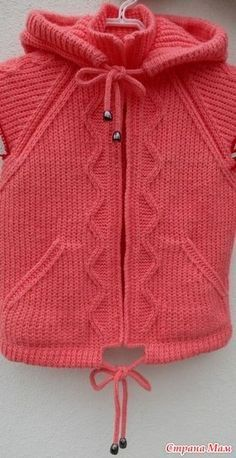 Ideas Crochet Sweater Boy Girls For 2019 Knitting For Kids, Baby Knitting Patterns, Baby Patterns, Knitted Baby Cardigan, Crochet Jacket, Crochet Baby, Knit Crochet, Boys Sweaters, Kid Outfits