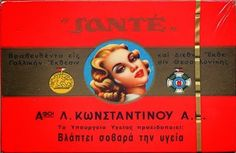 EPIRUS TV NEWS: Ζωζώ Νταλμάς..Το πρόσωπό της στα τσιγάρα Santé.
