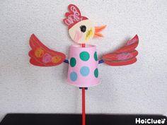 羽をはばたかせて鳴く、ユニークな鳥のおもちゃ。 可愛い羽の動きと鳴き声を楽しんじゃおう♪ 3つの材料で楽しめるのがうれしい、保育参加を通して親子でも楽しめそうな製作遊びです。 Preschool Crafts, Crafts For Kids, Arts And Crafts, Activities For Kids, Christmas Ornaments, Toys, Holiday Decor, Outdoor Decor, Handmade