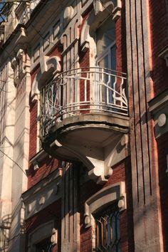 Херсонські вікна. Kherson windows. Kherson. Ukraine. South. Tourism. Antiquity. Sculpture. Architecture. Stucco.